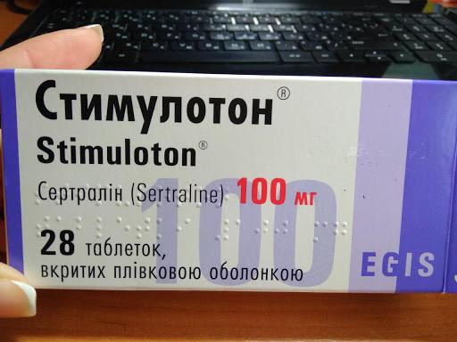 otzyv-o-stimulotone