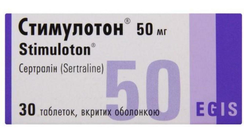 stimuloton-50
