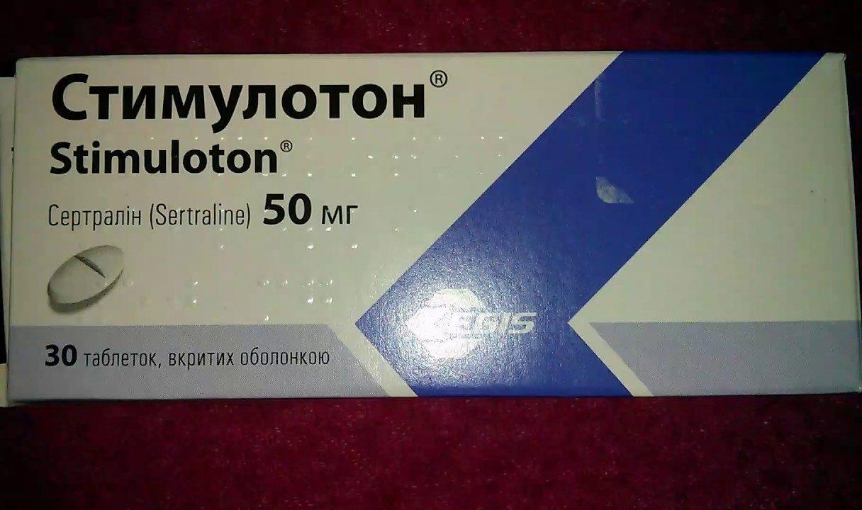 stimuloton