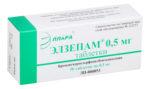 Элзепам (ампулы, таблетки): инструкция по применению, цена, отзывы, аналоги