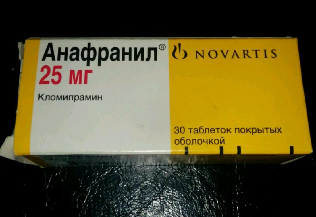 tabletki-anafranil