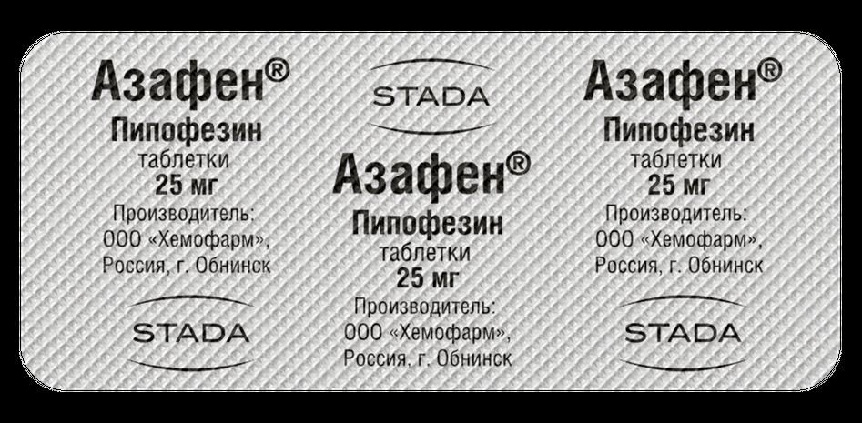 tabletki-s-2h-storon