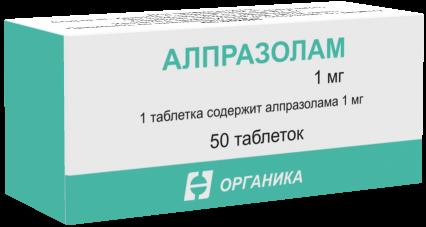 alprazolam-analog