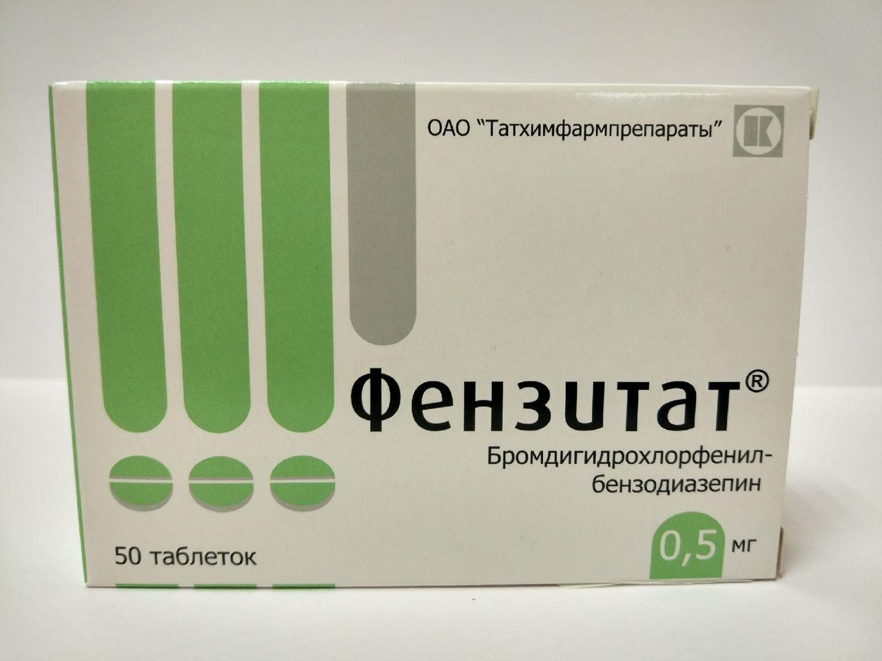 fenzitat-instruktsiya-po-primeneniyu-tabletki