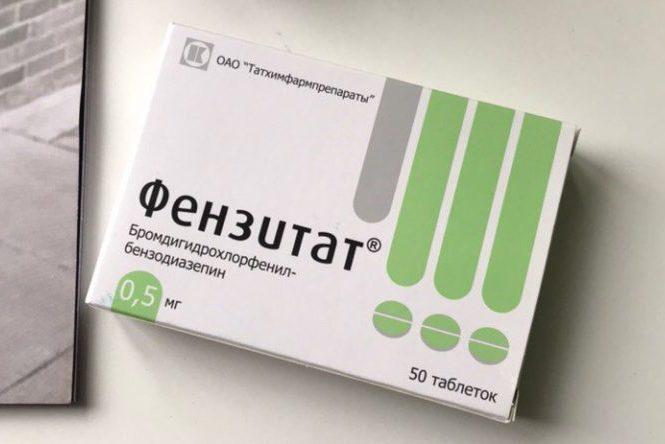 uspokoitelnye-tabletki