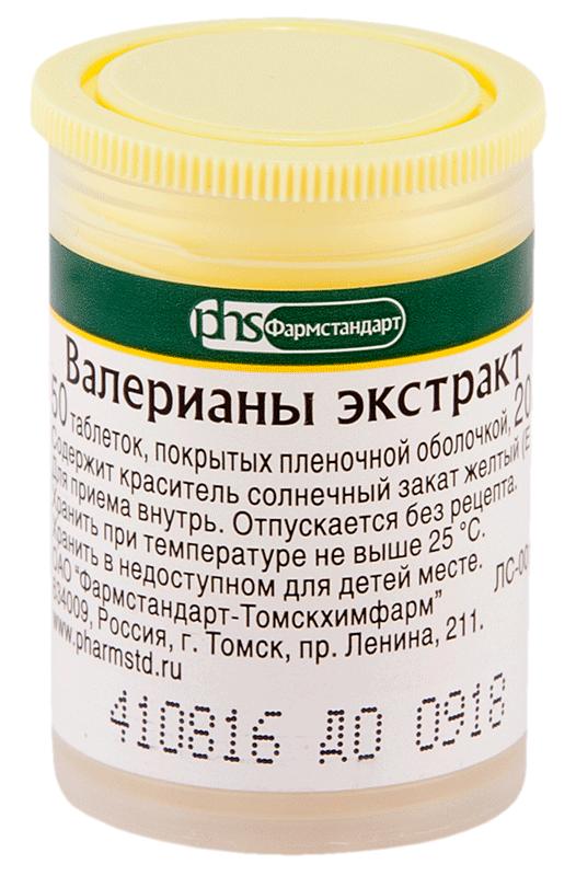 valerjyanka-tabletki