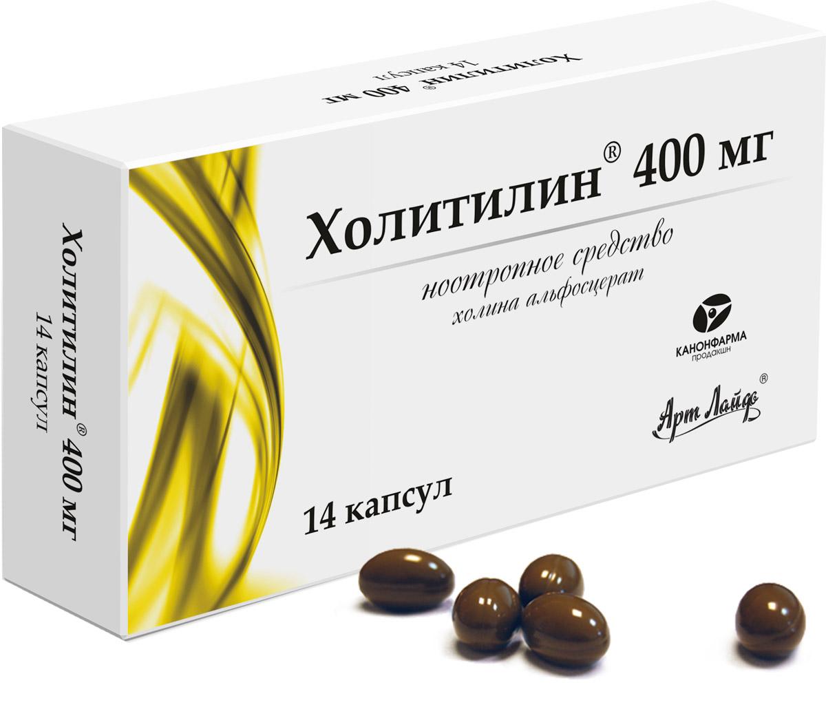 holitilin-400-intruktiya-po-primeneniyu