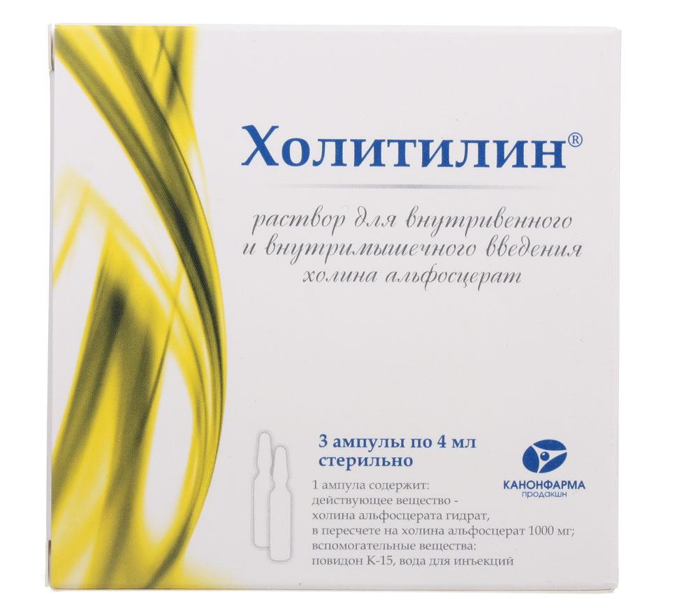 holitilin