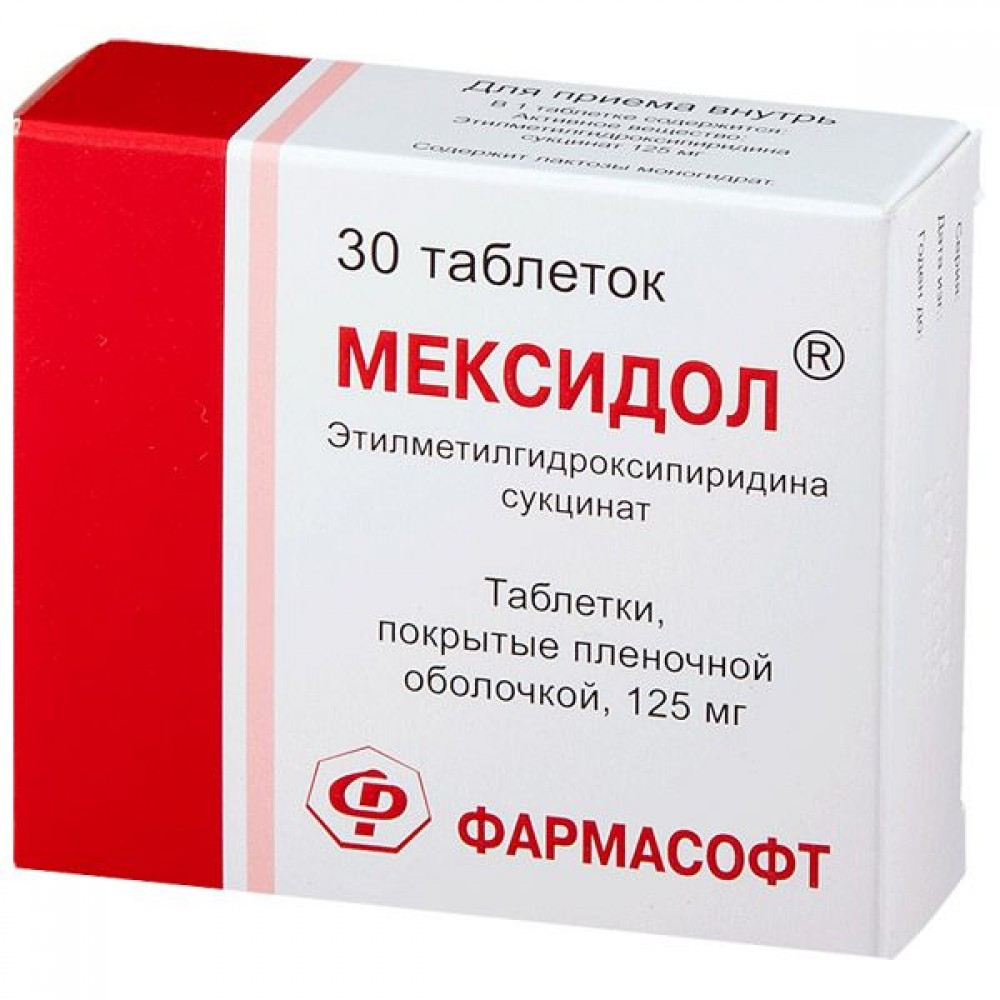 meksidol-tabletki