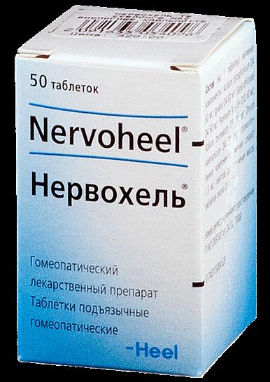 nervohel