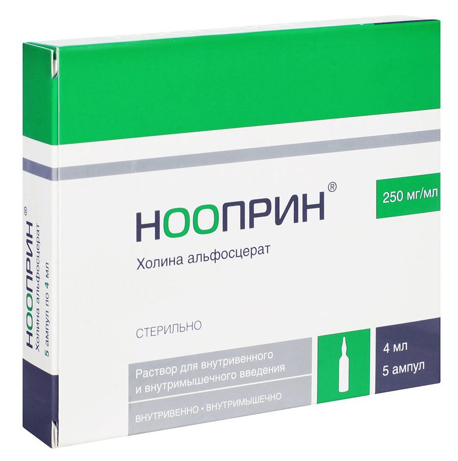 nooprin