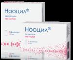 Нооцил (раствор): инструкция по применению, цена, отзывы