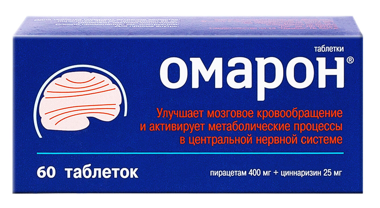 omaron