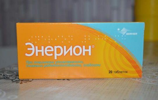 otzyvy-patientov-prinimavhih-enerion