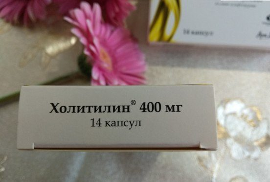 preparat-holitilin-400