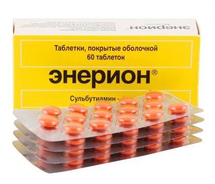 tabletki-enerion