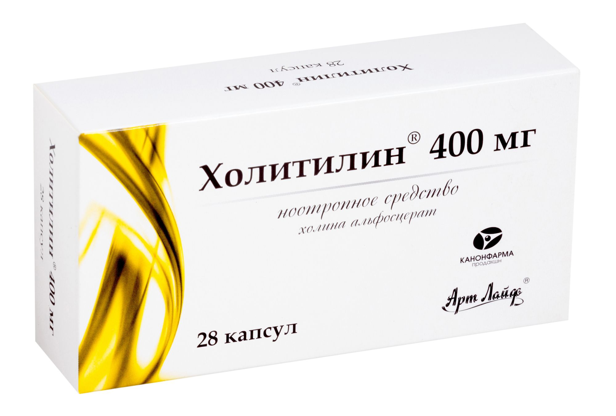 tabletki-holitilin