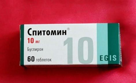 tabletki-spitomin
