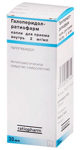 galoperidol-ratiofarm