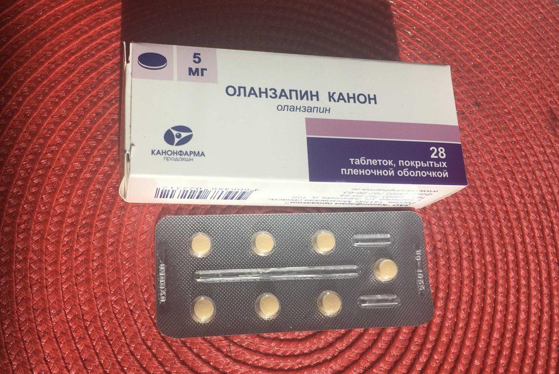 otzyvy-na-tabletki