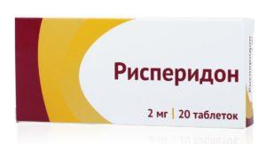 risperidon-2mg