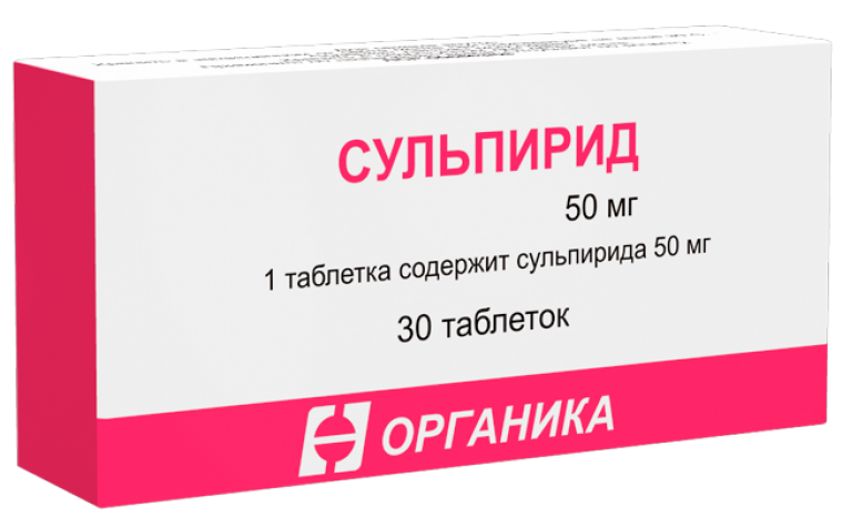 sulpirid-analog