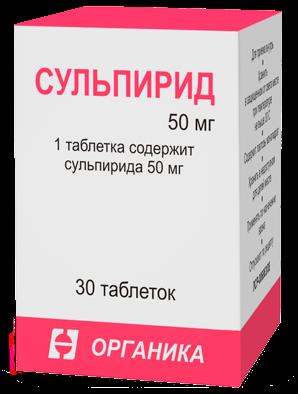 sulpirid-tabletki
