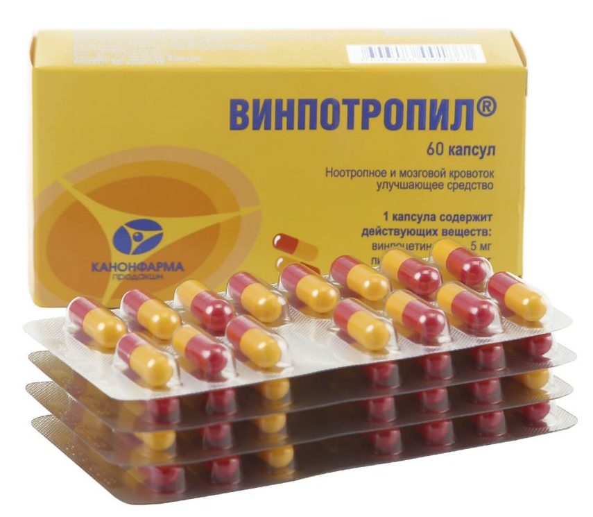 kapsuly-vinpotropil