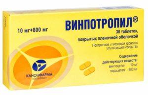 vinpotropil-analogi-otzyvy-patsientov
