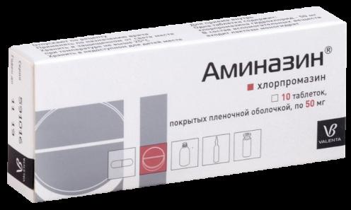 50-mg