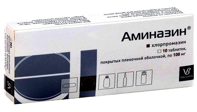 aminazin-analog