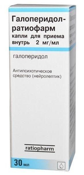 kapli-galoperidol
