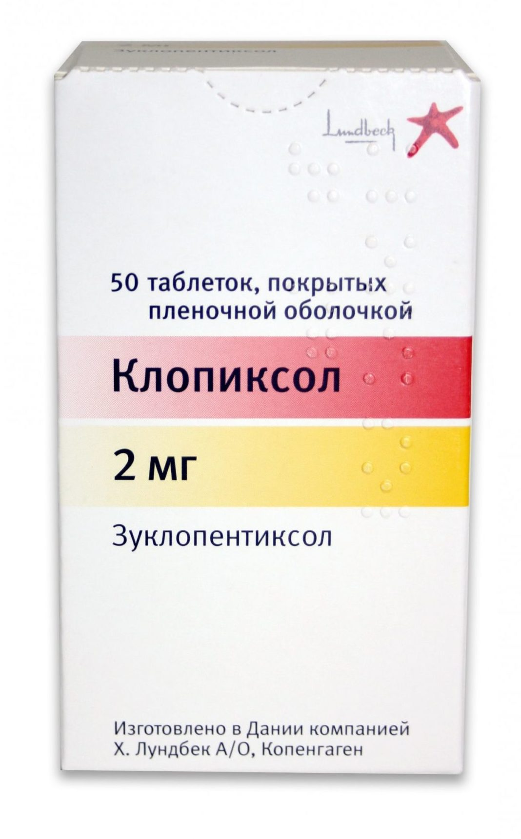 klopiksol-2mg